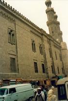 Al Mu'ayyad Mosque