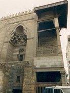 Al-Qadi ' Abdalbasit Madrasa