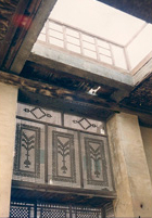 Ali Katkhuda house