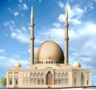 Mohamed Al-Amin Mosque