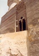 Sitt Hadaq (Miska) mosque