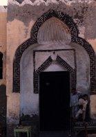 'Amir Mosque