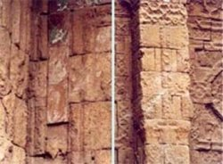 Missing and deterioration of Turkish Ceramic Tile -- Deterioration of decorated stone