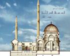 H.E Prime Minister Rafiek Hariri Mosque