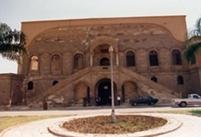 Saray al-'Adl