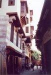 Wakalat Bazar'a