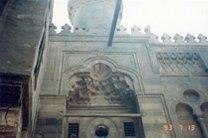 Al-Kurdi Madrasa