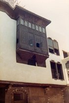 Saray al-Musafirkhana