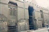Ulmas al-Hagib mosque